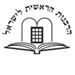 לוגו רבנות ראשית לישראל